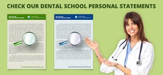 dental school essay   Zess ipnodns ru