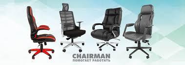 Широкий выбор <b>кресел и стульев</b> в Томске | Кресла ... - Томск