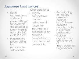 ie business school essay k japanese food culture