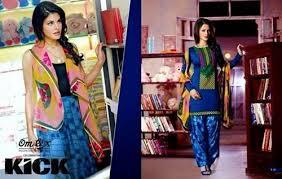 Designer Dresses, लेडीज डिजाइनर ड्रेस in Yakhutpura ...
