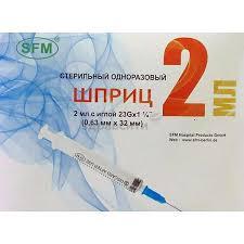 <b>Шприц SFM</b> Hospital (СФМ Госпиталь) <b>3х</b> компонентный 2 мл 0 ...