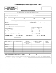 17 best images about job applications kid credit 17 best images about job applications kid credit score and printables