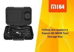 <b>Набор инструмента Xiaomi Mi</b> Miiiw Tool Storage Box ...