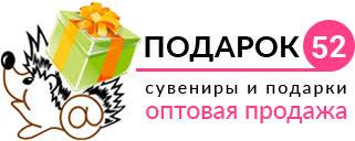 Купить <b>Глобус бар</b> в Нижнем Новгороде по оптовым ценам ...