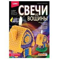 Купить <b>Наборы для изготовления</b> свечей по низким ценам в ...