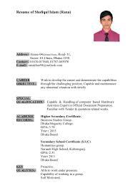 resume of shofiqul islam rana 2 rana sin