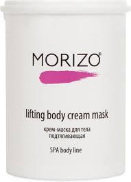Morizo Крем-<b>маска для тела</b> Подтягивающая, 1000 мл — купить в ...