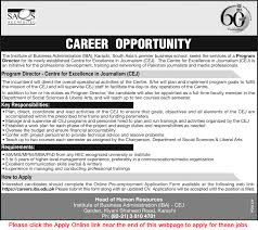 institute of business administration karachi jobs 2015 apply institute of business administration karachi jobs 2015 apply online as program director cej