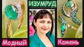 Марказит Капельное Серебро Новинки - YouTube