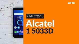 Распаковка <b>смартфона Alcatel 1</b> 5033D / Unboxing Alcatel 1 5033D