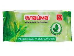 Салфетки Лайма Универсальные 50шт - ElfaBrest