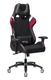 Игровые <b>кресла</b> для геймеров белые купить в Екатеринбурге ...