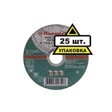 Круги <b>отрезные по</b> металлу для болгарки и <b>диски</b> купить в 220 ...