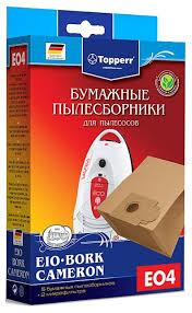 <b>Topperr Бумажные пылесборники</b> EO4 — купить по выгодной ...
