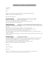 business letter to whom it concern sample cover letter sample letter example you write a cover cover letter resume unknown informal cover letter example informal cover