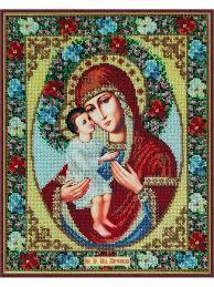 <b>Набор для вышивания</b> бисером <b>икона</b> Божией Матери ...