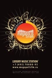 Радиостанция «Мегаполис», эфир 26 ноября 2010 года
