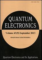 """E. A. Khazanov, """"<b>New design</b> of a high-power femtosecond 800-nm ..."""