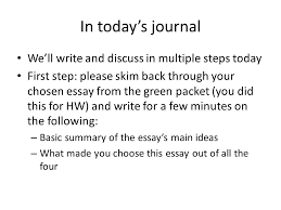 table of contents entry       green packet essay gold stamp sheet    in today    s journal we    ll write and discuss in multiple steps today first step
