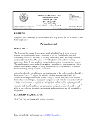 letter of recommendation for paraprofessional recommendation letter of recommendation for paraprofessional