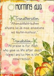 Islam on Pinterest | Allah, Quran and Islamic Quotes via Relatably.com