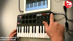 <b>MIDI клавиатура AKAI</b> MPK MINI - YouTube
