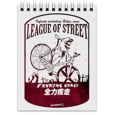 <b>Блокнот</b> League of street #1872776 от Amy Saroyan