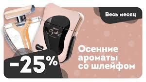 <b>Карандаши для бровей</b> - купить в интернет-магазине Улыбка ...