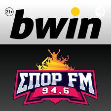 bwinΣΠΟΡ FM ON DEMAND