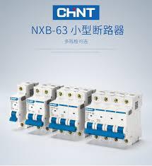 <b>CHINT Mini Circuit Breaker</b> NXB 63 DZ47 1p 2p 3p 4p 1A 63A ...
