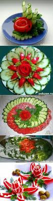 Как красиво украсить <b>блюдо</b> | Гарниры, Пищевой декор, Еда