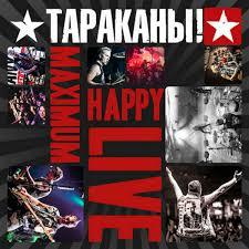 <b>ТАРАКАНЫ</b>! - Альбом: <b>MaximumHappy LIVE</b> - Звуки.Ру
