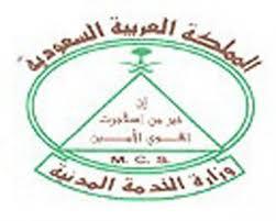 ما رأيكم اخواني في شعار الشرطة السعودية Images?q=tbn:ANd9GcTEGRUEuWGE-OF2Q9ShH6MQf6QyxOPDP7UpZDZOsZlRoJ6_djIkIg