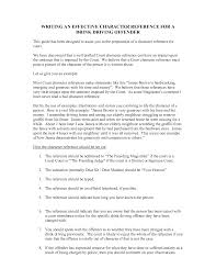 reference letter immigration resume writing example reference letter immigration where can i an immigration reference letter sample character reference letter for