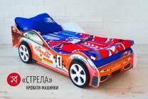 <b>Кровати</b>-<b>машины Бельмарко</b> купить с кэшбэком . Выгодные цены ...