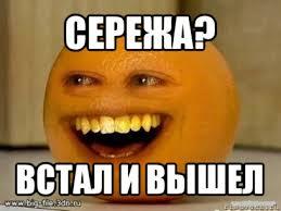 Завтра в Украине дождь с мокрым снегом, до +8° - Цензор.НЕТ 1420