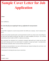 internal application cover letter for applying job best writing internal application cover letter for applying job best writing simple creation outline red color wording paper