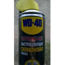 Отзывы о Быстросохнущая <b>силиконовая смазка WD</b>-<b>40</b> Specialist