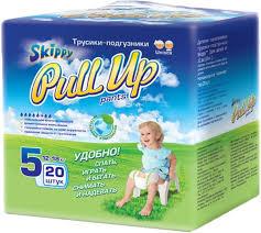 <b>Skippy Pull Up</b> 7053 | www.gt-a.ru
