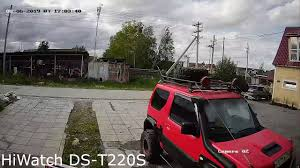 Пример видео. <b>HiWatch ds</b>-<b>t220s</b>. Качество видео. - YouTube