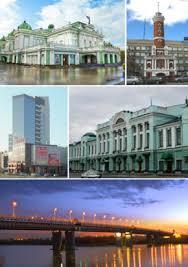 <b>Омск</b> — Википедия