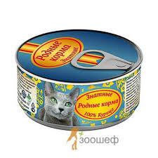консервы для кошек родные корма знатные с курицей 100 г