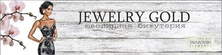 Ювелирная бижутерия с кристаллами <b>Swarovski</b> | ВКонтакте