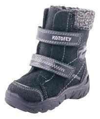 Купить ботинки детские Котофей Зимние на <b>липучках черные</b> р ...