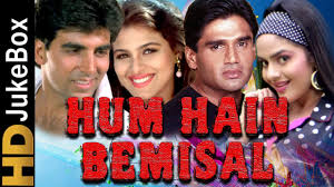 Image result for film (Hum Hain Bemisaal)(1994)