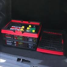<b>Органайзер</b>, Автомобильный складной ящик для хранения ...