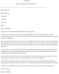 marketing manager cover letter example   icover org uk