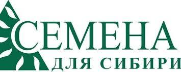 СП Дачный сезон - Урожай 19/20* - Страница 39 - Совместные ...