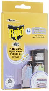 "91 отзыв на <b>Подвеска от моли</b> Raid ""Антимоль"", с ароматом ..."