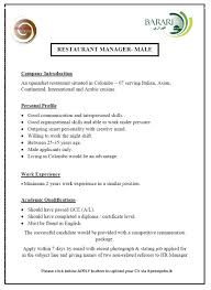 restaurant manager male cioconat lounge lk job image